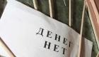 В июне долг по зарплате увеличился еще на 101 млн грн