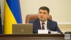 Кабмин уволил уполномоченного по вопросам госдолга Лисовенко